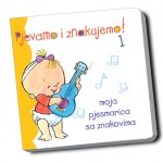 Pjevajmo i znakujmo 1
