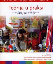 Koraci prema kvalitetnoj praksi - Priručnik za profesionalni razvoj učitelja razredne nastave