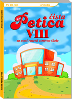 cista_petica8