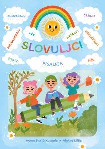 slovuljci pisalica
