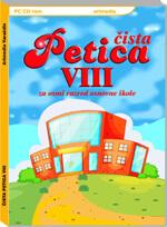 CD Čista Petica VIII