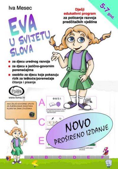 EVA U SVIJETU SLOVA (Dječji edukativni program na CD ROM-u za poticanje razvoja predčitačkih vještina