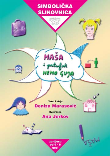 MAŠA I PATULJAK NEMO GUJA + CD – %