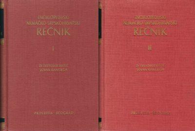 Enciklopedijski nemačko-srpskohrvatski rečnik