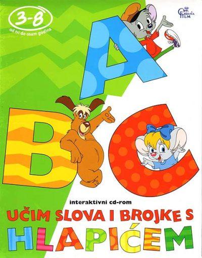Učimo slova i brojke s Hlapićem - CD Rom